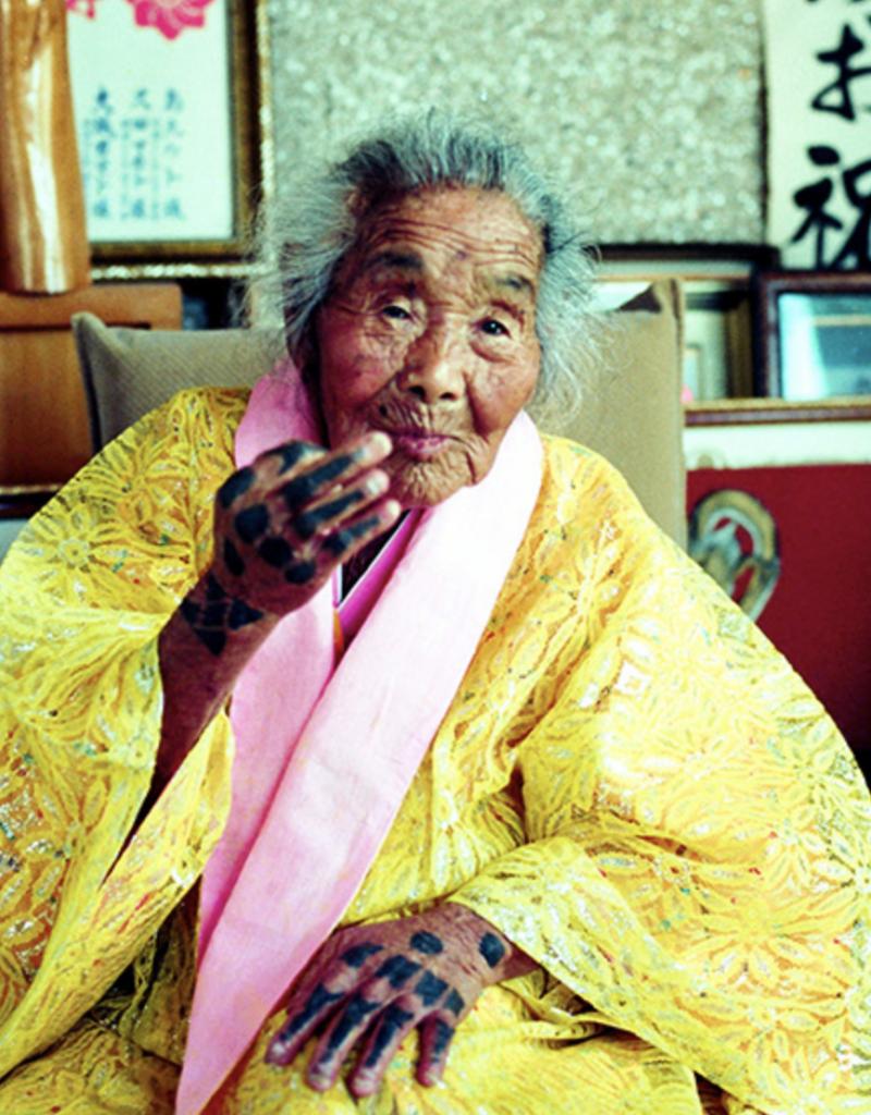 Hajichi Tattoo